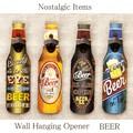 """ノスタルジックアイテム[ウォールハンギングオープナー """"Beer""""]"""