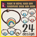 【ハンドメイド】 ネパール製 ヘアゴム ボーン ホーン 手作り ネイティブ エスニック ブレスレット