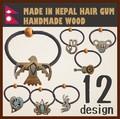 【ハンドメイド】 ネパール製 ヘアゴム ウッド 手作り ネイティブ エスニック ブレスレット