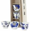 ■美濃焼ギフト■藍華煎茶碗揃