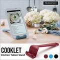 【アントレックス】キッチンでタブレットをキャッチ♪【キッチンタブレットスタンド クックレット】