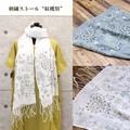 [薄手]刺繍ストール[収穫祭]