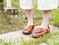 【Diu ディウ】履き心地抜群!春先から秋まで レザーベルトサンダル