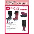 実用履き/レインブーツ/掃除/ガーデニング/雨/長靴/婦人/フード/ワーク/防水/梅雨