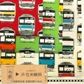 【生地】【反売り】布鉄 JR在来線 11号ハンプ生地