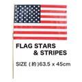 【アメリカ雑貨 アメ雑】フラッグ スター&ストライプ アメリカ 国旗 星条旗 応援 輸入 景品