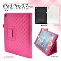 <タブレット用品>スタンド付き!iPad Pro 9.7インチ用キルティングデザインケース