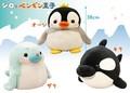「ぬいぐるみ」シロとペンギン王子の冒険BIG