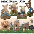 【おしゃれ雑貨 インテリア】三匹のこぶた オーナメント 絵本 グリム童話 オオカミ