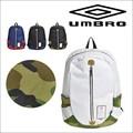 UMBRO(アンブロ)16SSタウン-7・Dパック リュック(70086)スポーツやアウトドア、通勤通学にも。サッカー
