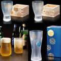 【プレミアムニッポン】日本製 ビアグラス&枡酒グラス 単品&ギフトセット