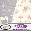 【生地】【反売り】Andover Fabrics Flamingoes フラミンゴ柄 11号ハンプ生地