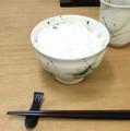 美味しいご飯はこのお茶碗で!!■常滑焼【食器/茶碗・飯碗/made in japan】淳蔵弥七田飯碗