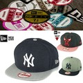 NEWERA HEATHER ACTION 9FIFTY  14841