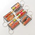 【在庫セール】海鮮BBQ キーホルダー リアル 景品 食品サンプル おもちゃ 玩具 景品
