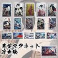 【和雑貨/日本雑貨】角型マグネット 浮世絵 16種/お土産/インバウンド/和小物/磁石