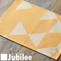 ランチョンマット 2枚セット 北欧 ジュビリー Jubilee  イエロー ダイヤモンド ティータオル