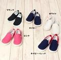 【SALE!】2016年秋冬無地スリッポン◆靴14〜21cm5色◇男の子女の子兼用◆子供