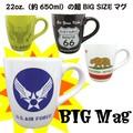 【食器 キッチン 雑貨】BIG マグ アメリカ雑貨 アメ雑 アーミー エアフォース