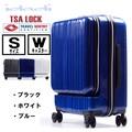【idadi】フロントオープン収納付Wキャスターキャリー スーツケース  M-6030