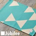 ランチョンマット 2枚セット 北欧 ジュビリー Jubilee  ミント ブルー ダイヤモンド ティータオル