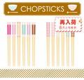 竹箸6膳セット