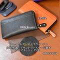 ロングウォレット 内装 黒迷彩 ラウンドファスナー 長財布 カモフラージュ 全2色