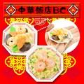 中華飯店BC 食品サンプル 景品 チャーハン インバウンド リアル
