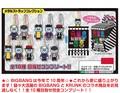 KRUNK BIGBANG メタルストラップコレクション