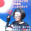 【新作】【紫外線/日焼/対策】晴雨兼用 UVカット ワイド クリア サンバイザー/婦人/雨具