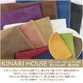 【生地】【反売り】KINARI HOUSE ヴィンテージハンプ