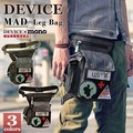 DEVICE MAD レッグポーチ パッチVer.