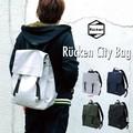 Rucken City Bag(リュッケン シティーバッグ)【新学期】【父の日】