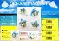 OCEAN MAGNET海物マグネット