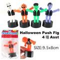 【ハロウィン】【パーティー イベント】ハロウィン プッシュ Fig4種Asst フィギュア 玩具 雑貨