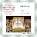 ◆メーカー直送WK◆巾着ポーチ ≪ギフトBOX入り≫