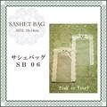 ◆レースファブリック・メーカー直送WK◆1万円以上送料無料◆サシェバッグ