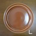 【白山陶器】【PASTOパスト】【プレートL・茶マット】【波佐見焼】27cm 高さ2.5cm 770g