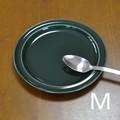 【白山陶器】【PASTOパスト】【プレートM・深緑】【波佐見焼】20.5cm 高さ2cm 370g