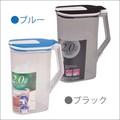 【ワンタッチで簡単に注げる、洗浄に便利な広口タイプ】 クールシャープ クールポット 2.0L