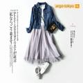 【即納】ツーウエイチュールプリーツスカート