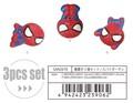 MARVEL マーベル  箸置き3個セット/スパイダーマン