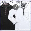長袖ポロシャツ ゴルフウエア 春秋 カジュアル ビジネス シンプル 清涼感 爽やか トップス 襟付き
