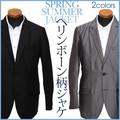ヘリンボーンシャツジャケット 光沢感 ビジネスジャケット 春夏用 カジュアルジャケット サマージャケ