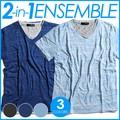 Vネックアンサンブル Tシャツ 重ね着 レイヤード 半袖Tシャツ 薄手ニット サマーニット スッキリ