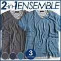 Vネック アンサンブル Tシャツ 半袖Tシャツ カットソー サマーニット レイヤード トップス イン