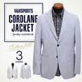 綿100% コードレーン ジャケット 春夏用 サマージャケット テーラードジャケット ビジネスジャケ