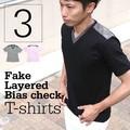 肩切り替え レイヤード風 VネックTシャツ 半袖Tシャツ トップス 通気性 シンプル 重ね着 夏 T