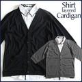 シャツレイヤード カーディガン カーディガンスタイル シンプル 重ね着風 オフィスカジュアル 7分袖