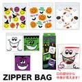 【ハロウィン パーティー】ジッパーバッグ お菓子入れ ジップロック 保管 袋